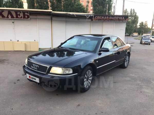 Audi A8, 2001 год, 525 000 руб.