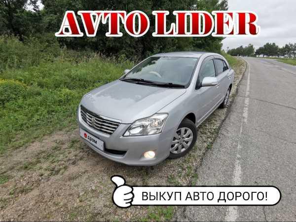 Toyota Premio, 2010 год, 735 000 руб.