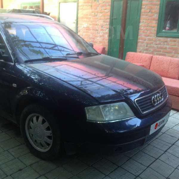 Audi A6, 1998 год, 235 000 руб.