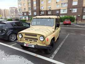 Тюмень УАЗ 3151 1992