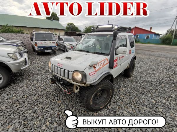 Suzuki Jimny, 2003 год, 499 999 руб.