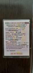 Лада 2114 Самара, 2003 год, 57 000 руб.