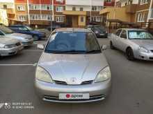 Краснодар Prius 2002