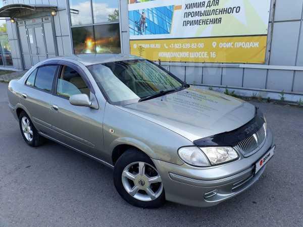 Nissan Bluebird Sylphy, 2001 год, 237 000 руб.