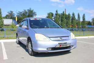 Новосибирск Honda Civic 2002