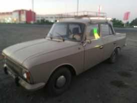 Омск 412 1993