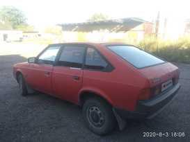 Новокузнецк 2141 1990