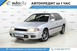 Новосибирск Legacy 1998