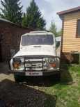 УАЗ 3151, 1997 год, 75 000 руб.