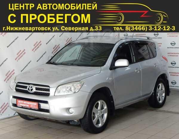 Toyota RAV4, 2006 год, 690 000 руб.