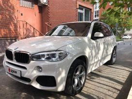Тюмень BMW X5 2013
