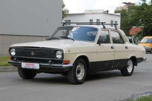 Волгоград 24 Волга 1987