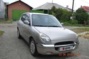 Челябинск Sirion 2000