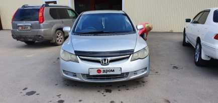 Усолье-Сибирское Honda Civic 2006