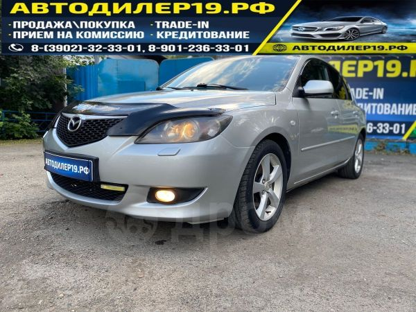 Mazda Mazda3, 2004 год, 353 000 руб.