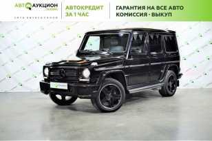 Новосибирск G-Class 2012