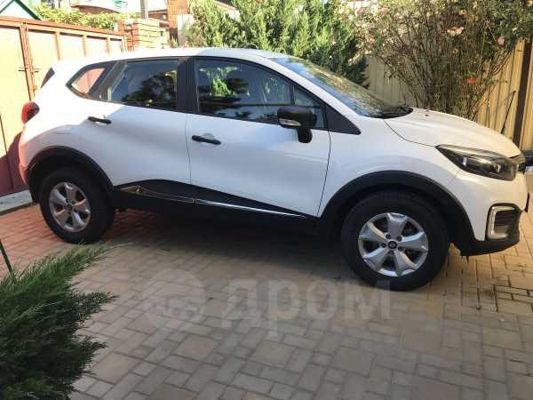 Renault Kaptur, 2017 год, 740 000 руб.