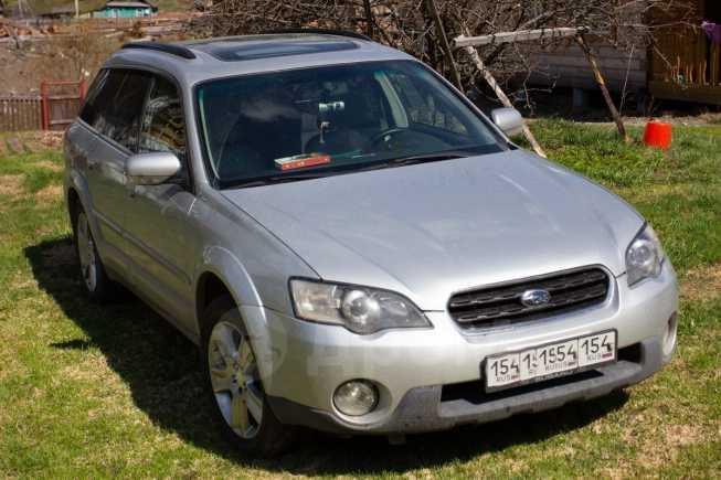 Subaru Outback, 2006 год, 590 000 руб.