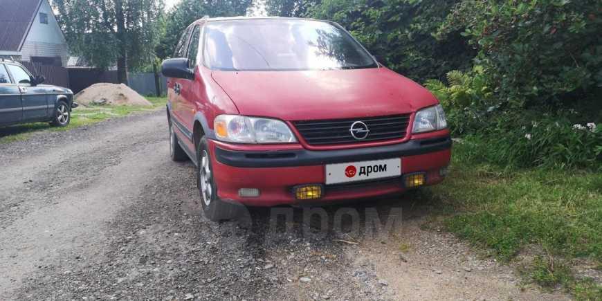 Opel Sintra, 1998 год, 200 000 руб.