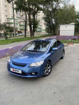 Иркутск Civic 2008