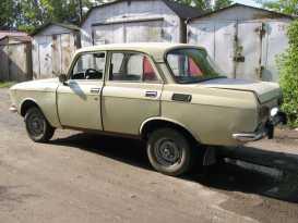 Барнаул 2140 1984