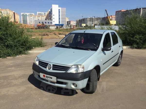 Renault Logan, 2005 год, 189 000 руб.