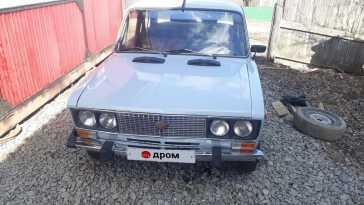 Кавалерово 2106 1984