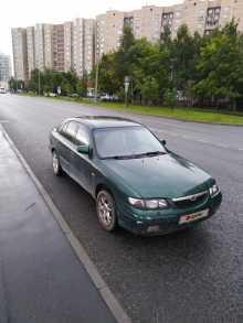 Москва 626 1998