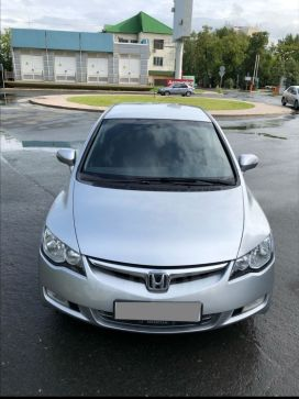 Курган Honda Civic 2007