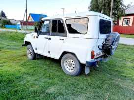 Алтайское Хантер 2010