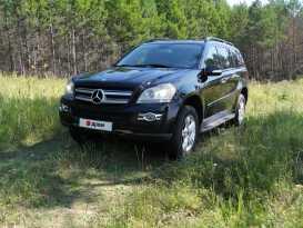 Новосибирск GL-Class 2007