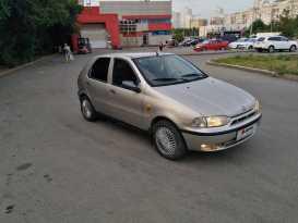 Екатеринбург Palio 2000