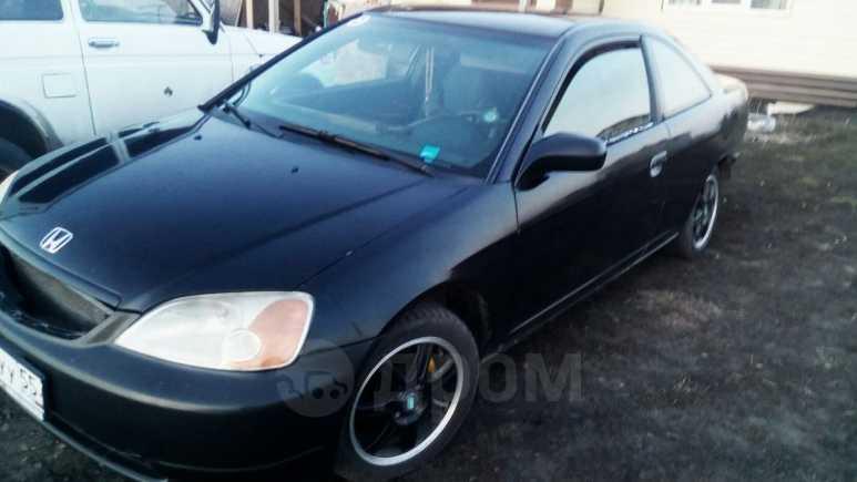 Honda Civic, 2001 год, 110 000 руб.