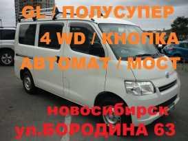 Новосибирск Lite Ace 2015