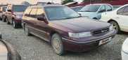 Subaru Legacy, 1993 год, 125 000 руб.