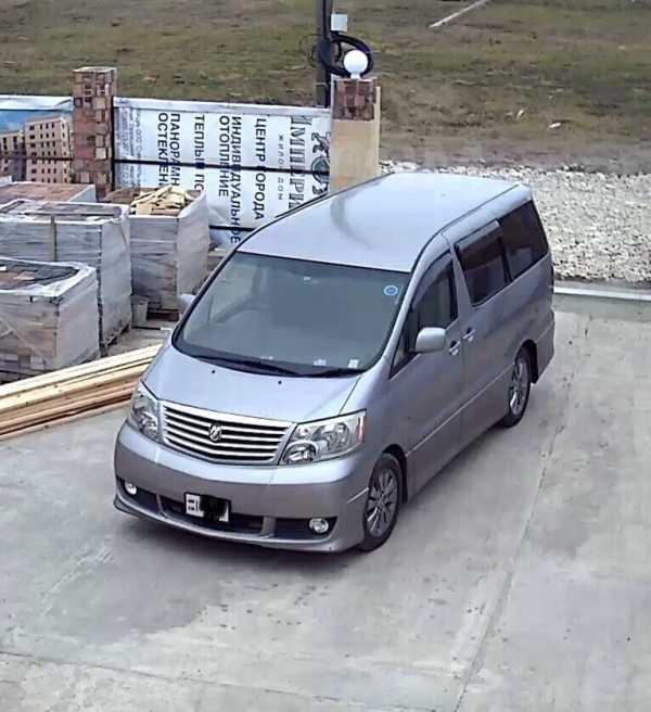 Toyota Alphard, 2005 год, 550 000 руб.