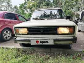 Одинцово 2104 1996