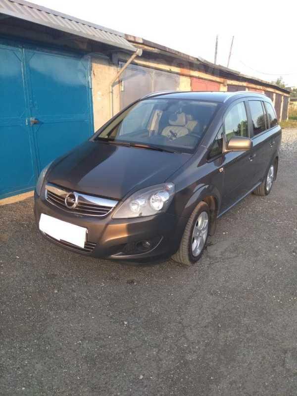 Opel Zafira, 2013 год, 599 000 руб.