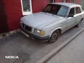 Ростов-на-Дону 3110 Волга 1998