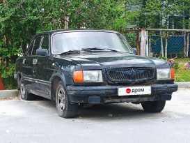 Мегион 3110 Волга 1998