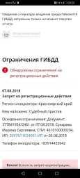 Лада 2106, 2001 год, 15 000 руб.
