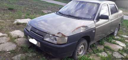 Алексеевка 2110 2002