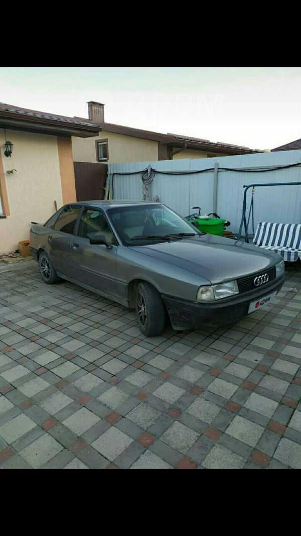 Audi 80, 1987 год, 80 000 руб.