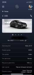 Mercedes-Benz C-Class, 2015 год, 1 730 000 руб.