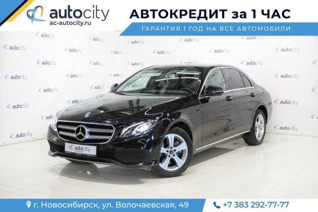 Mercedes-Benz E-Class, 2017 год, 2 570 000 руб.