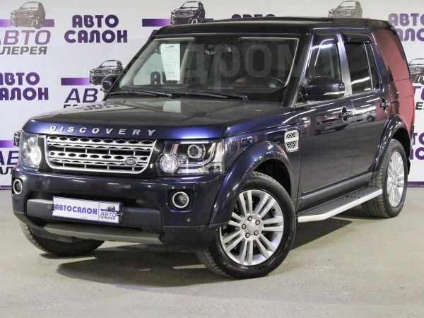 Land Rover Discovery, 2016 год, 3 080 000 руб.