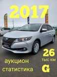 Toyota Allion, 2017 год, 1 010 000 руб.