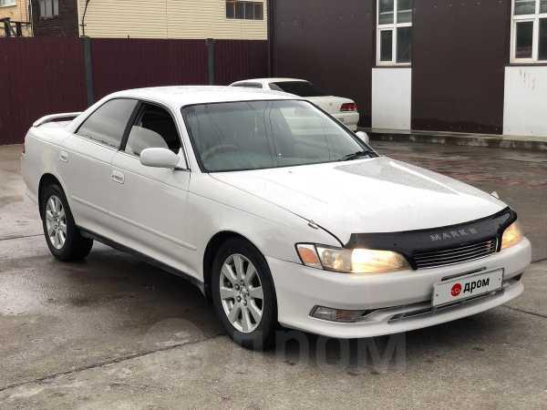 Toyota Mark II, 1994 год, 228 000 руб.