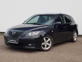 Ярославль Mazda3 2005