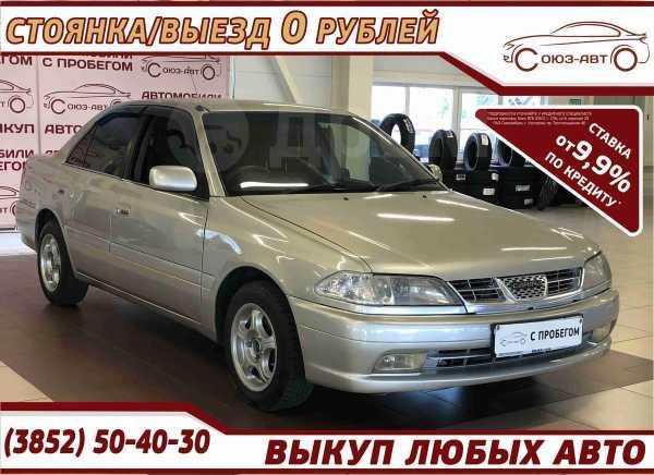 Toyota Carina, 1999 год, 288 000 руб.